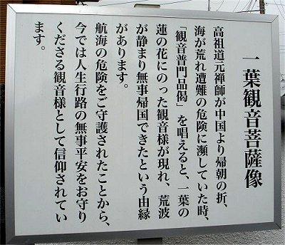ichiyo03.jpg